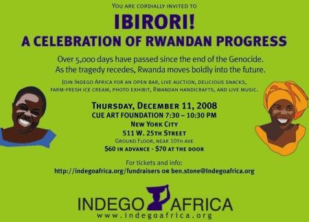indego_africa_NY-invite-website_nyreblog_com_.jpg